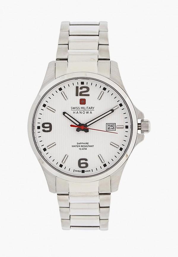 Часы Swiss Military Swiss Military SW005DMHLJ52 шкатулка swiss kubik sk01 fa002 wp