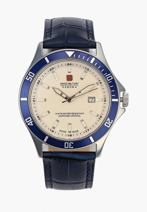 Часы Swiss Military Swiss Military SW005DMYDU43 шкатулка swiss kubik sk01 fa002 wp
