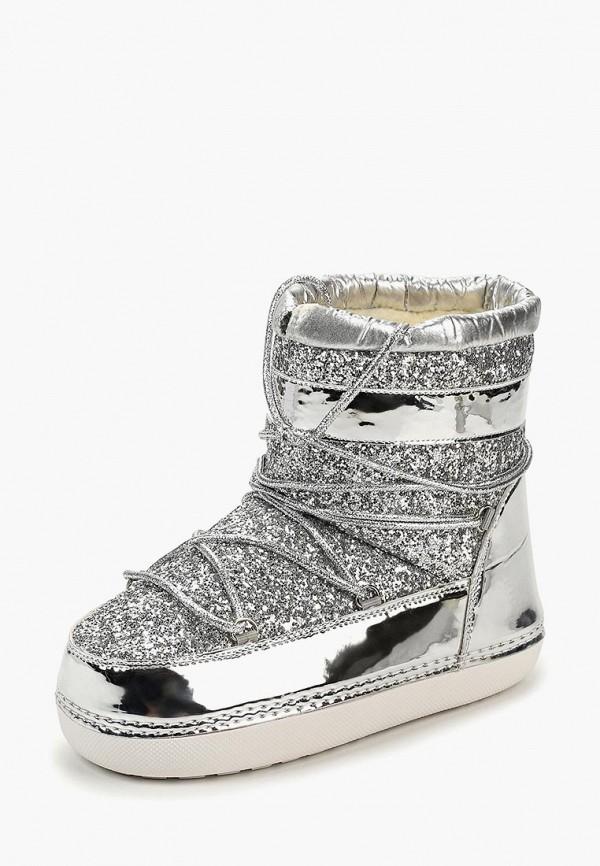 женские луноходы sweet shoes, серебряные