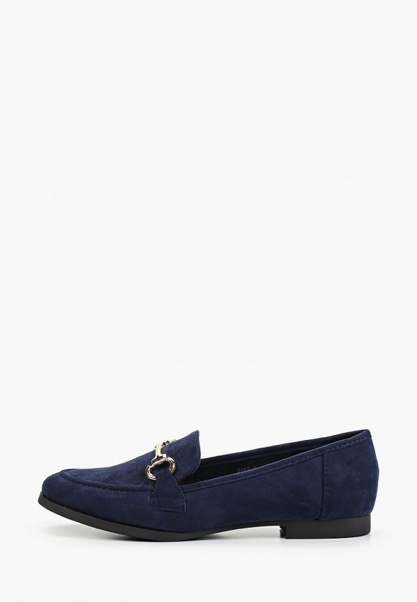 женские лоферы sweet shoes, синие