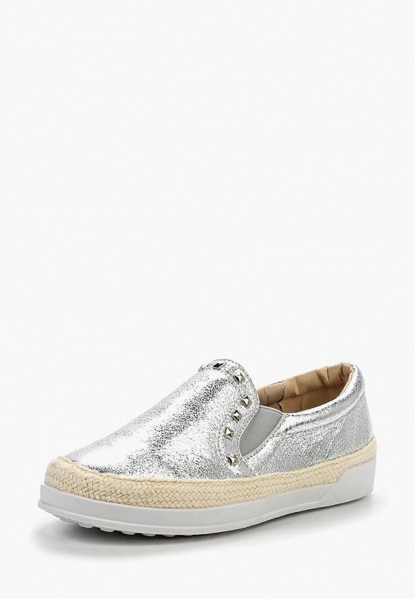 Купить Слипоны Sweet Shoes, sw010awity69, серебряный, Весна-лето 2016