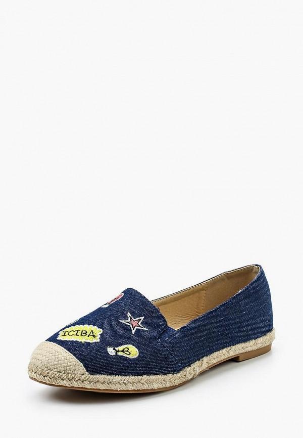 Купить Эспадрильи Sweet Shoes, SW010AWTBP75, синий, Весна-лето 2017
