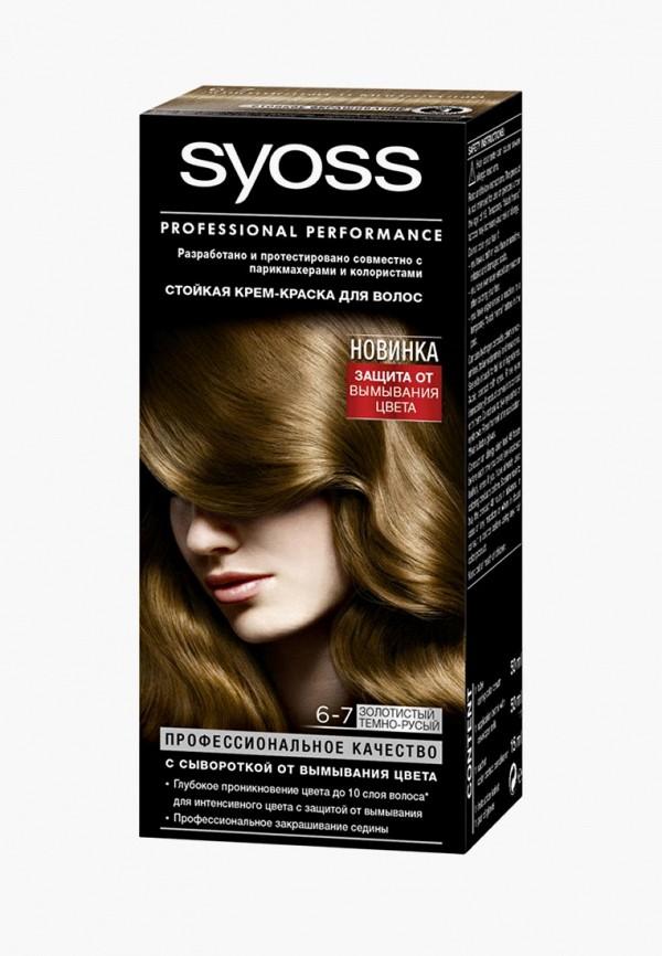Краска для волос Syoss Syoss SY001LWCSDL4 цена и фото