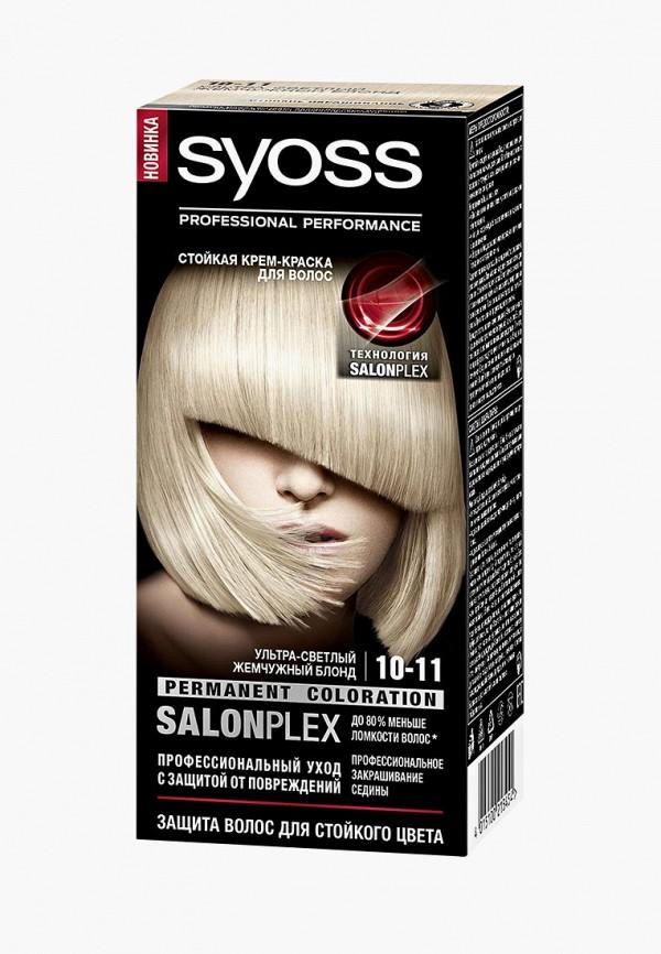Краска для волос Syoss Syoss SY001LWCSDL8 цена и фото