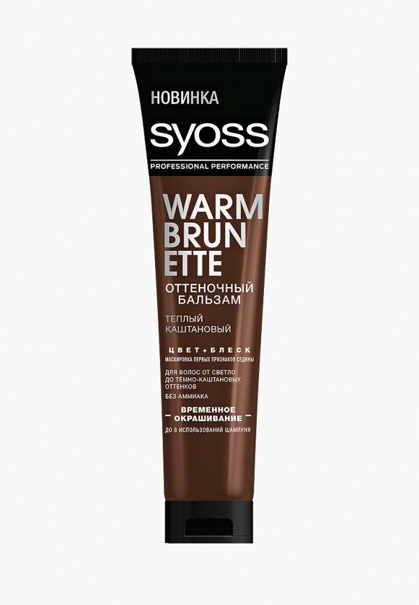 Бальзам оттеночный Syoss Syoss SY001LWCSDW8