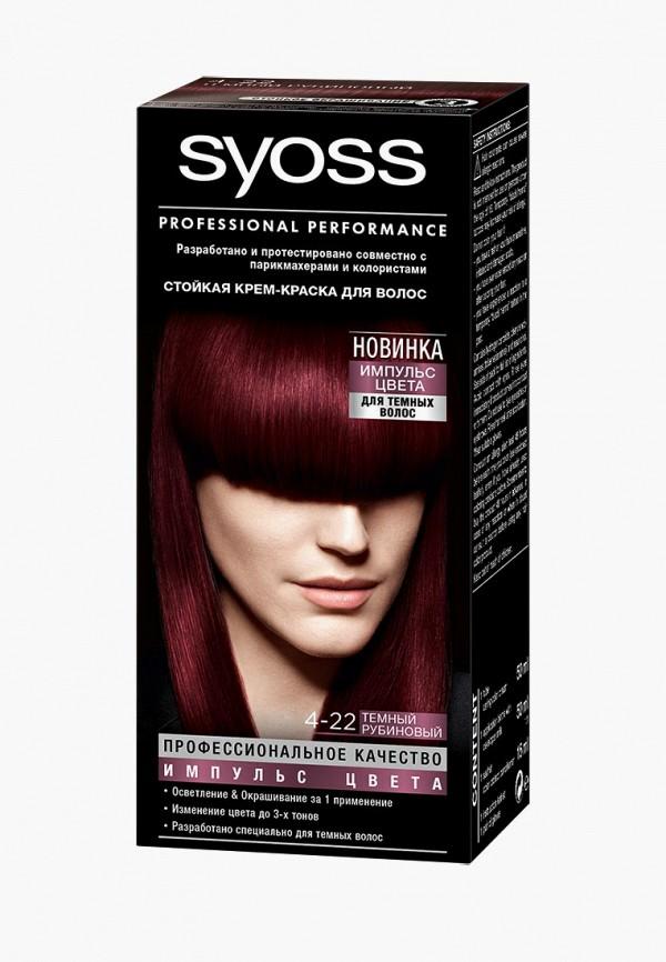 Краска для волос Syoss Syoss SY001LWCSDX4 цены онлайн