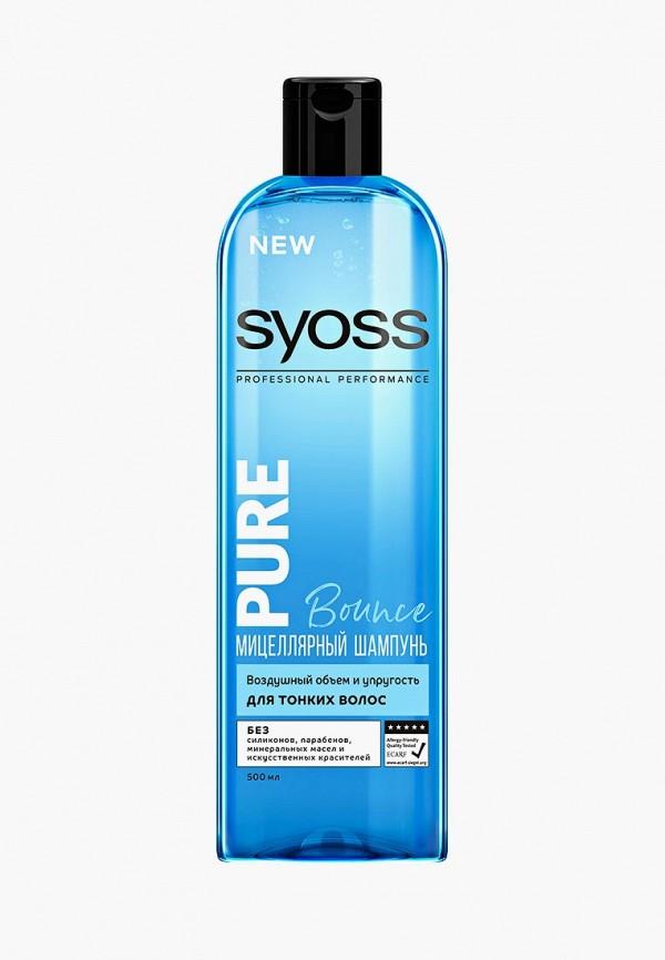 цена Шампунь Syoss Syoss SY001LWFXYS6 онлайн в 2017 году