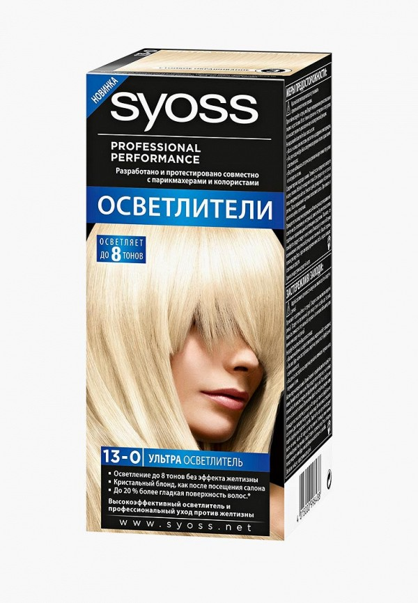 Краска для волос Syoss Syoss SY001LWJOJ52 краска для волос syoss syoss sy001lwjoj62