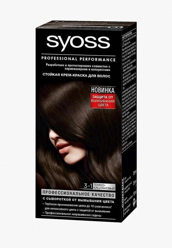 Краска для волос Syoss Syoss SY001LWJOJ53 недорого