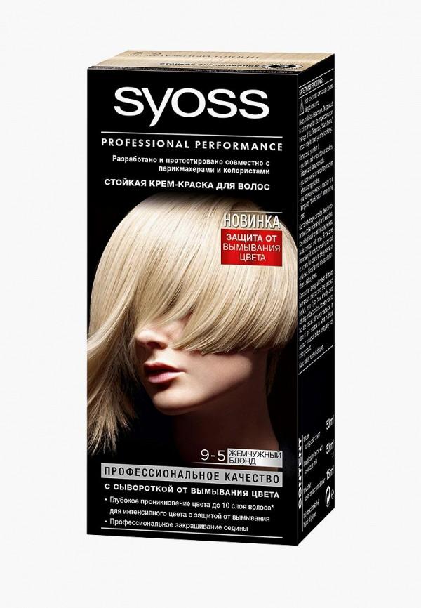Краска для волос Syoss Syoss SY001LWJOJ55 цена и фото