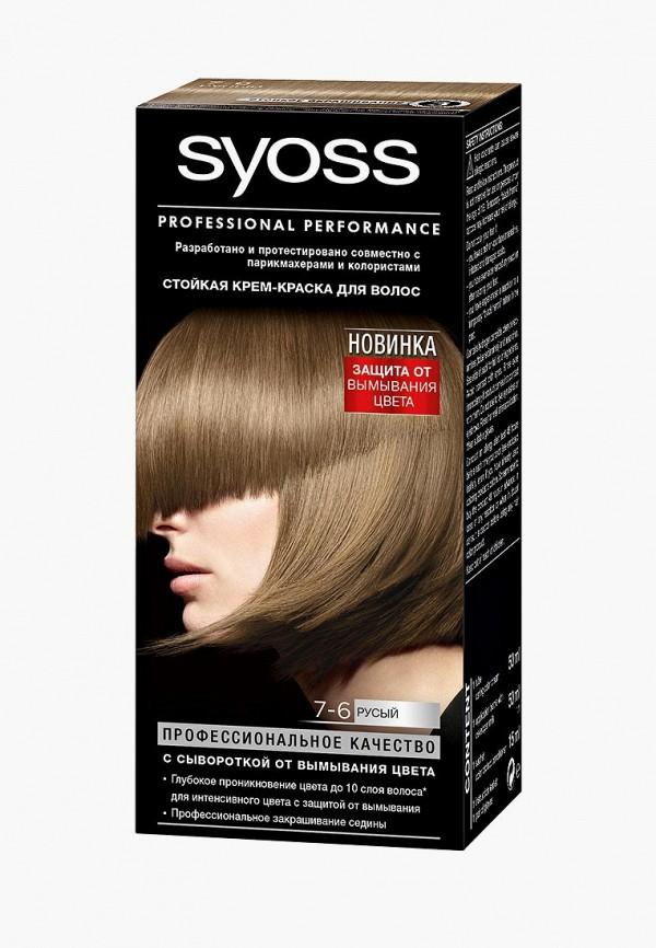 Краска для волос Syoss Syoss SY001LWJOJ56 цена и фото