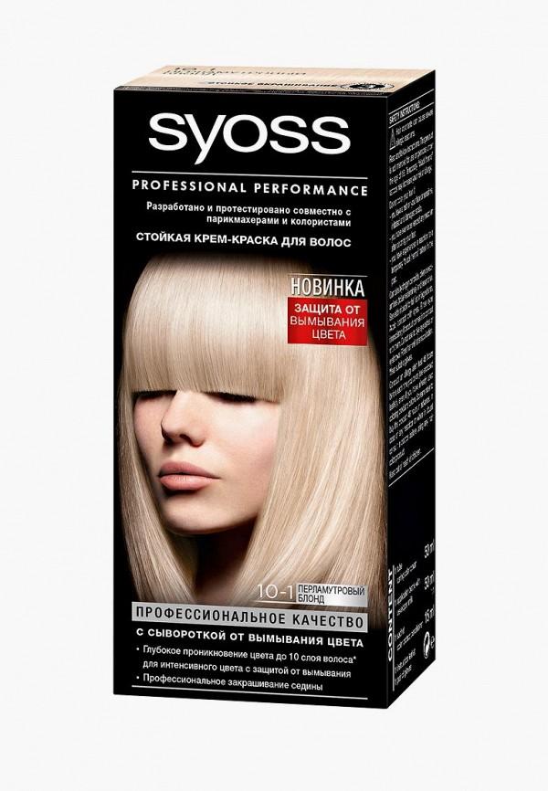 Краска для волос Syoss Syoss SY001LWJOJ57