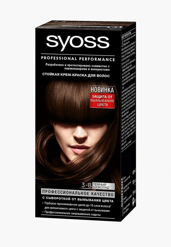 Краска для волос Syoss Syoss SY001LWJOJ59 краска для волос syoss syoss sy001lwjoj76