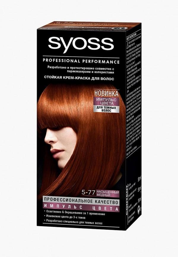 Краска для волос Syoss Syoss SY001LWJOJ60 недорого