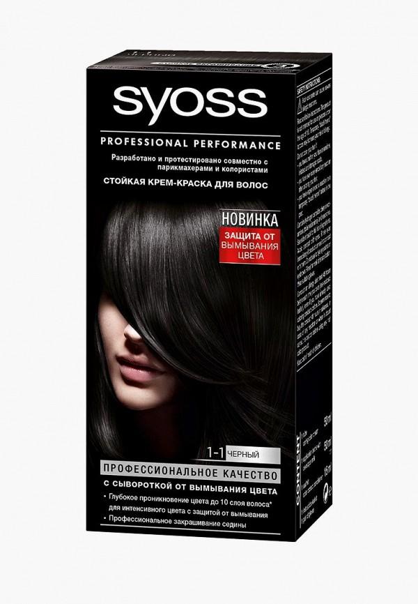 Краска для волос Syoss Syoss SY001LWJOJ61
