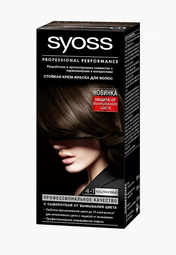 Краска для волос Syoss Syoss SY001LWJOJ64
