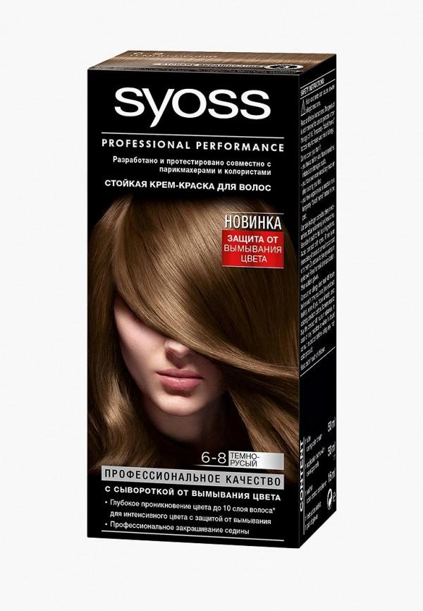 Краска для волос Syoss Syoss SY001LWJOJ65 цена и фото