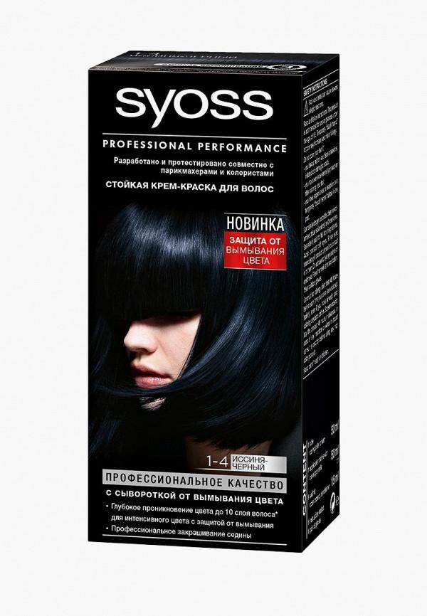 Краска для волос Syoss Syoss SY001LWJOJ66 цена и фото