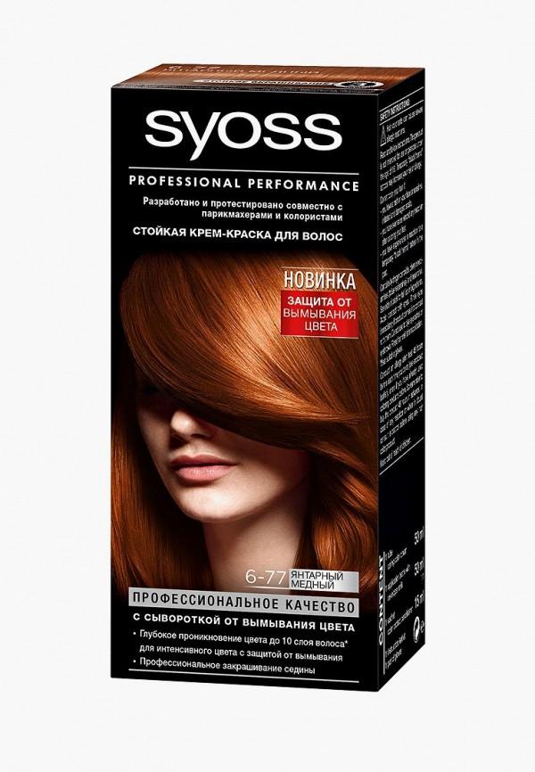 Краска для волос Syoss Syoss SY001LWJOJ67 краска для волос syoss syoss sy001lwjoj76