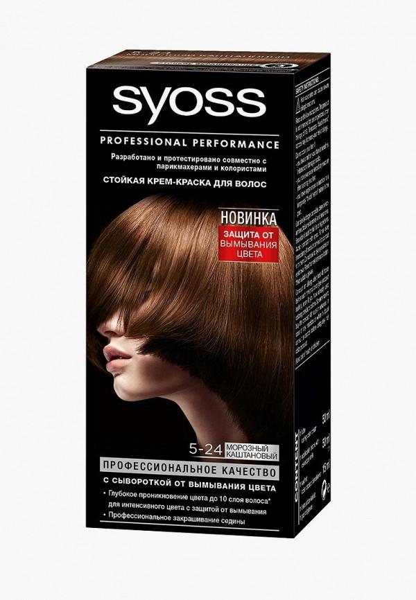 Краска для волос Syoss Syoss SY001LWJOJ69 краска для волос syoss syoss sy001lwjoj62