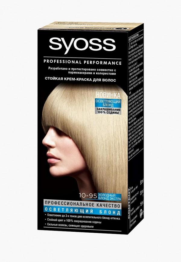 Краска для волос Syoss Syoss SY001LWJOJ70 краска для волос syoss syoss sy001lwjoj76