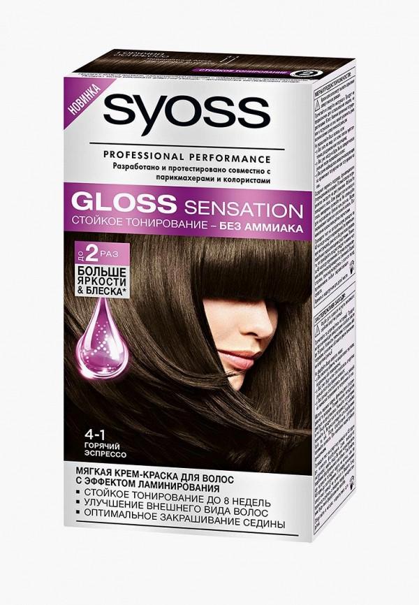 Краска для волос Syoss, 4-1 Горячий эспрессо, 115 мл