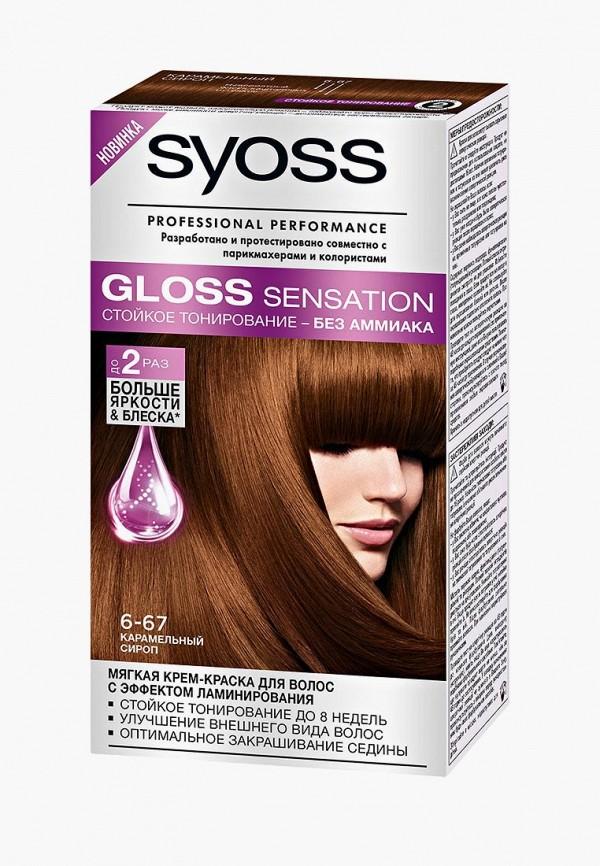 Краска для волос Syoss Syoss SY001LWJOJ73 краска для волос syoss syoss sy001lwjoj62