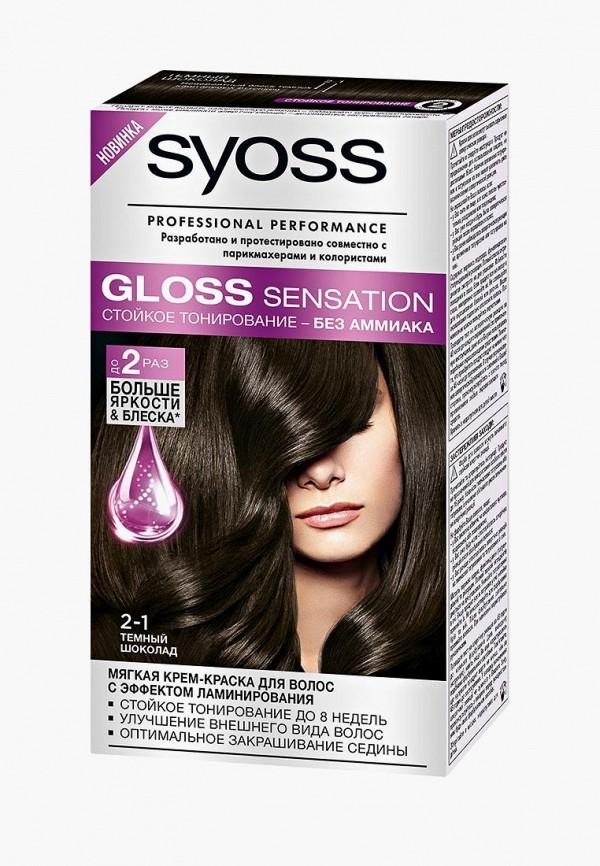 Краска для волос Syoss Syoss SY001LWJOJ76 краска для волос syoss syoss sy001lwjoj62