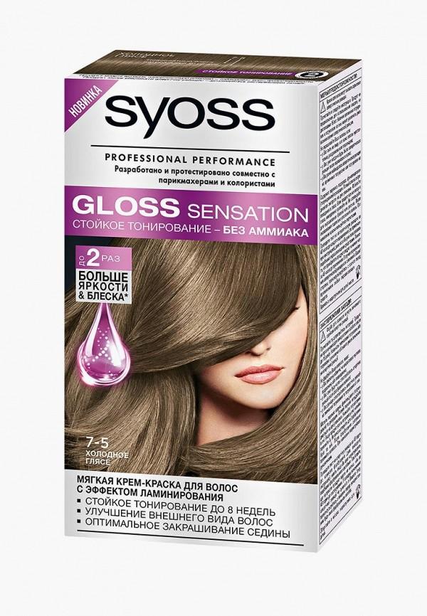 Краска для волос Syoss Syoss SY001LWJOJ77 краска для волос syoss syoss sy001lwjoj62