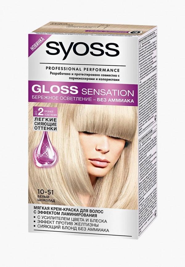 Краска для волос Syoss Syoss SY001LWJOJ81