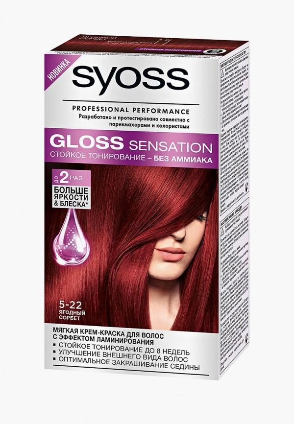 Краска для волос Syoss Syoss SY001LWJOJ84