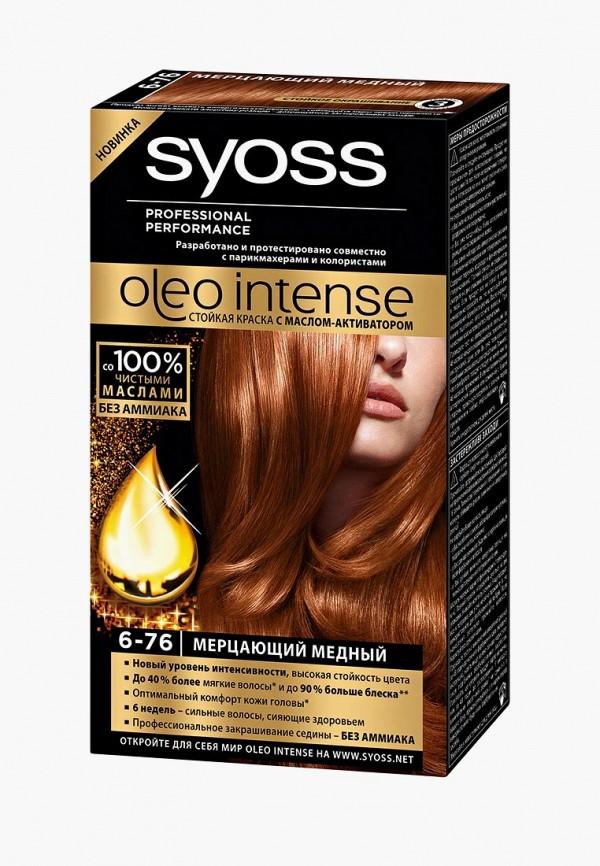 Краска для волос Syoss Syoss SY001LWJOJ90