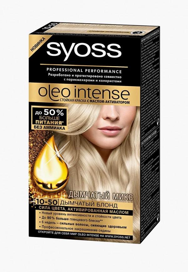 Краска для волос Syoss Syoss SY001LWJOJ96 цена и фото