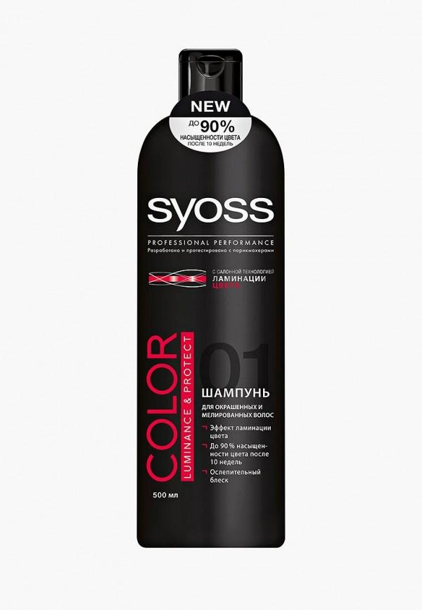 Шампунь Syoss Syoss SY001LWJOK23 шампунь syoss ceramide complex 500мл