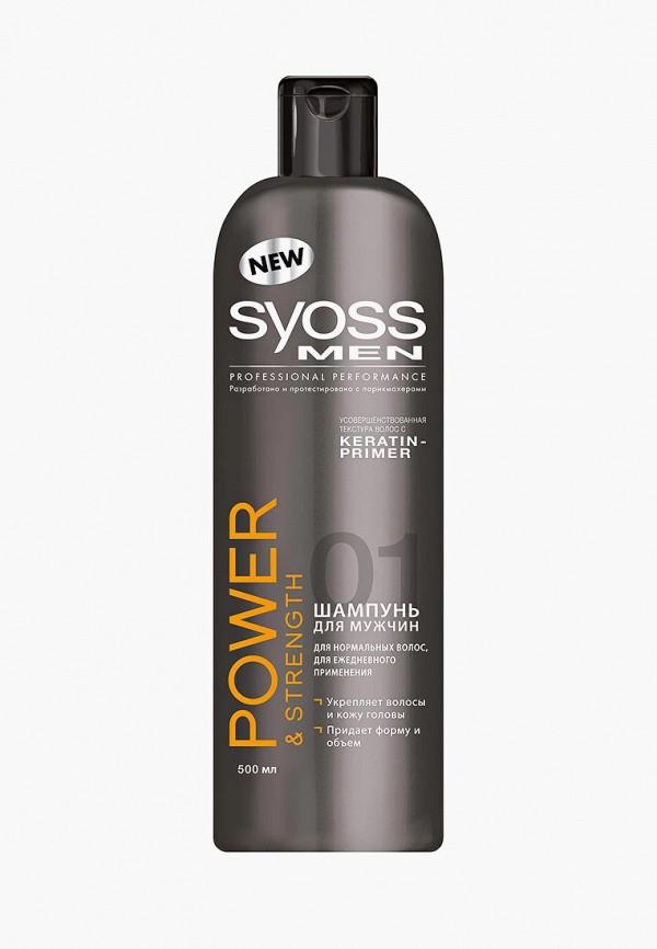 Купить Шампунь Syoss, POWER & STRENGTH для мужчин для нормальных волос на каждый день, 500 мл, SY001LWJOK29, Весна-лето 2018