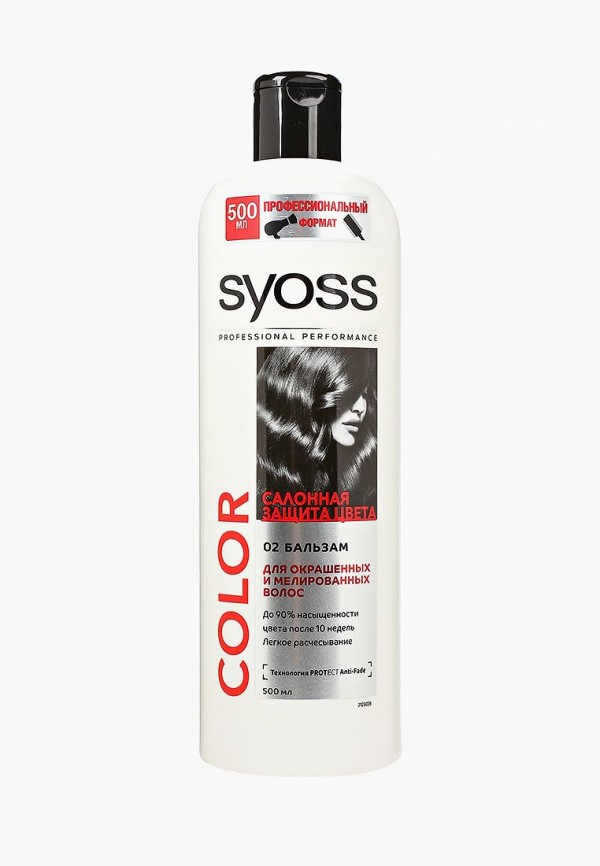 Бальзам для волос Syoss Syoss SY001LWJOK36 бальзам для волос anti hair fa syoss бальзам для волос anti hair fa