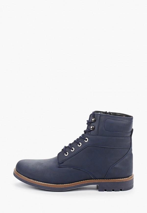 мужские ботинки tamboga, синие