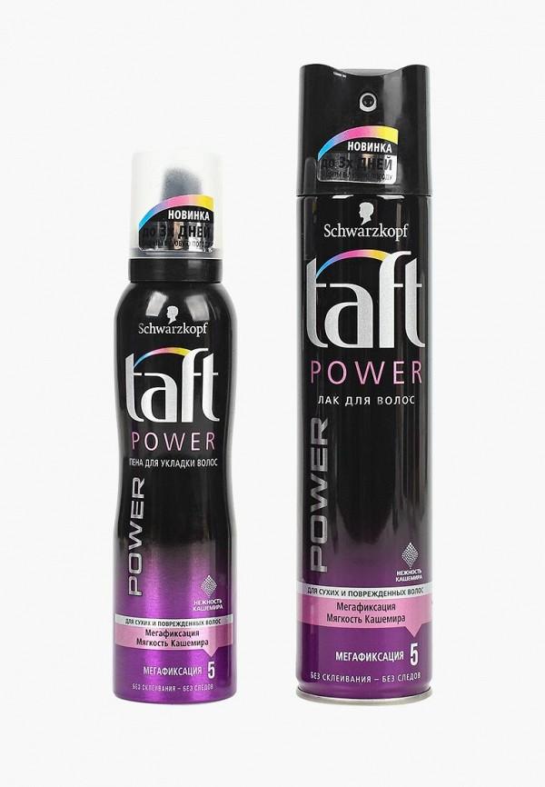 Набор для ухода за волосами Taft Taft TA033LWDSOB6 набор для ухода за волосами taft taft ta033lwdspy8