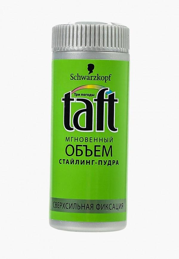 Пудра для укладки Taft Taft TA033LWJOJ40 недорого