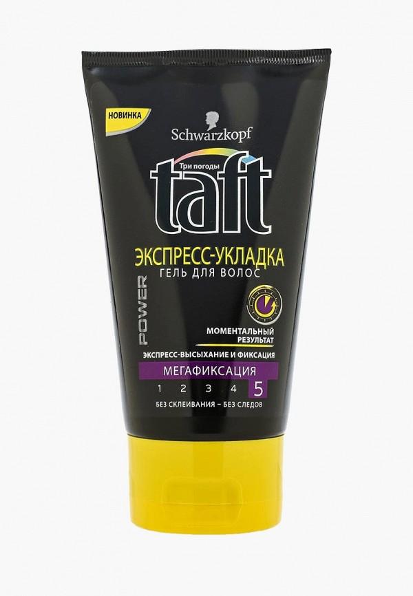 Купить Гель для укладки Taft, для волос Power Экспресс-Укладка мегафиксация, 150 мл, TA033LWSII51, Осень-зима 2018/2019