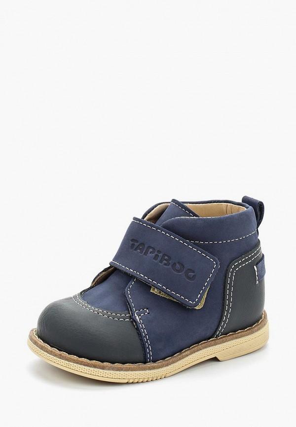 Ботинки Tapiboo Tapiboo TA036ABBHIE1 ботинки tapiboo tapiboo ta036akwxb52