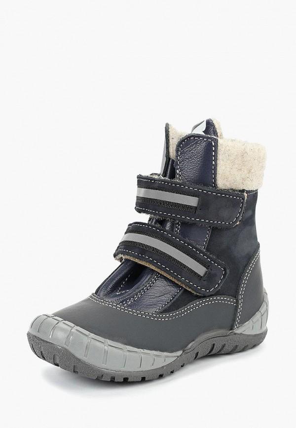 Ботинки для мальчика Tapiboo FT-23011.18-OL08O.01