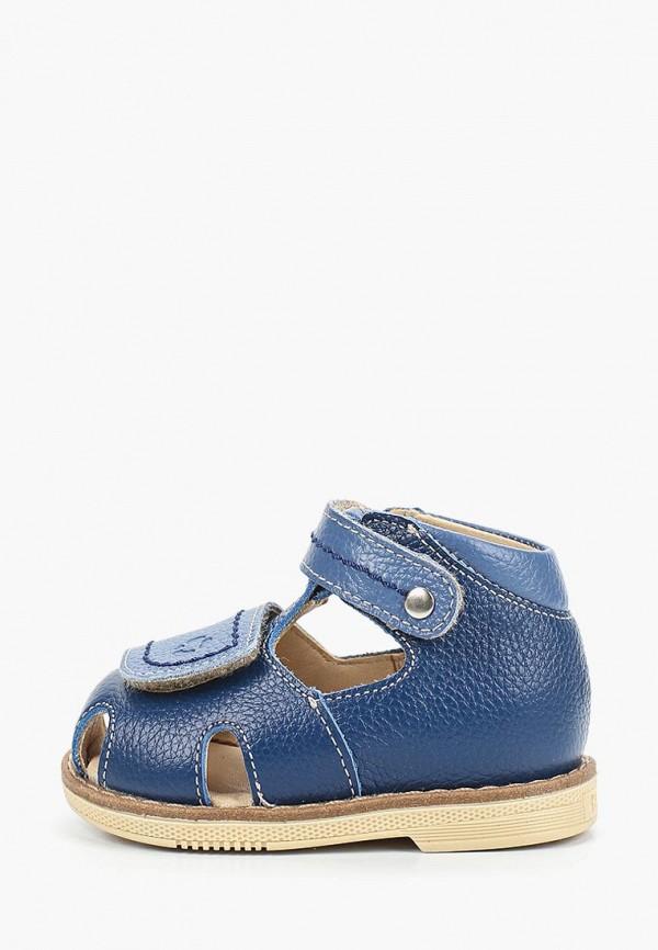 туфли tapiboo для мальчика, синие