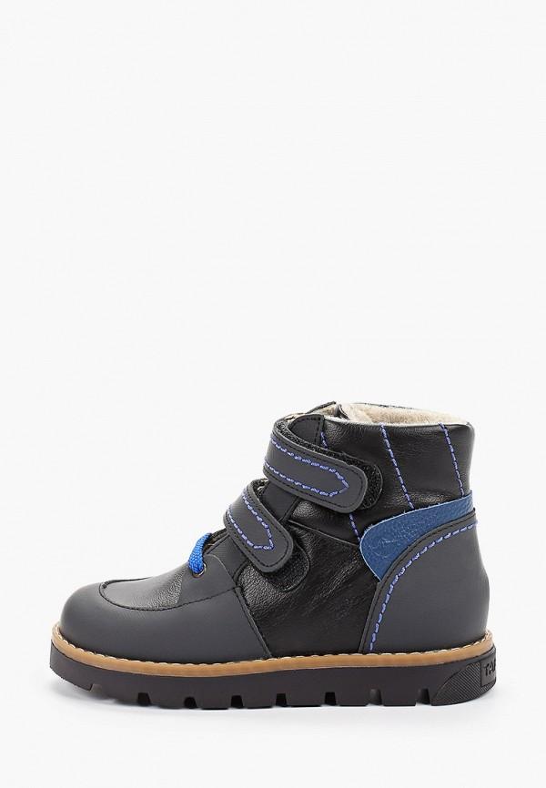 все цены на Ботинки Tapiboo Tapiboo TA036ABGHNF4 онлайн