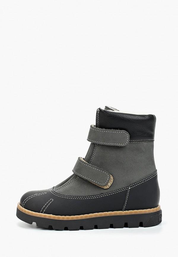 Ботинки Tapiboo Tapiboo TA036ABGHNF7 ботинки tapiboo размер 34 хаки