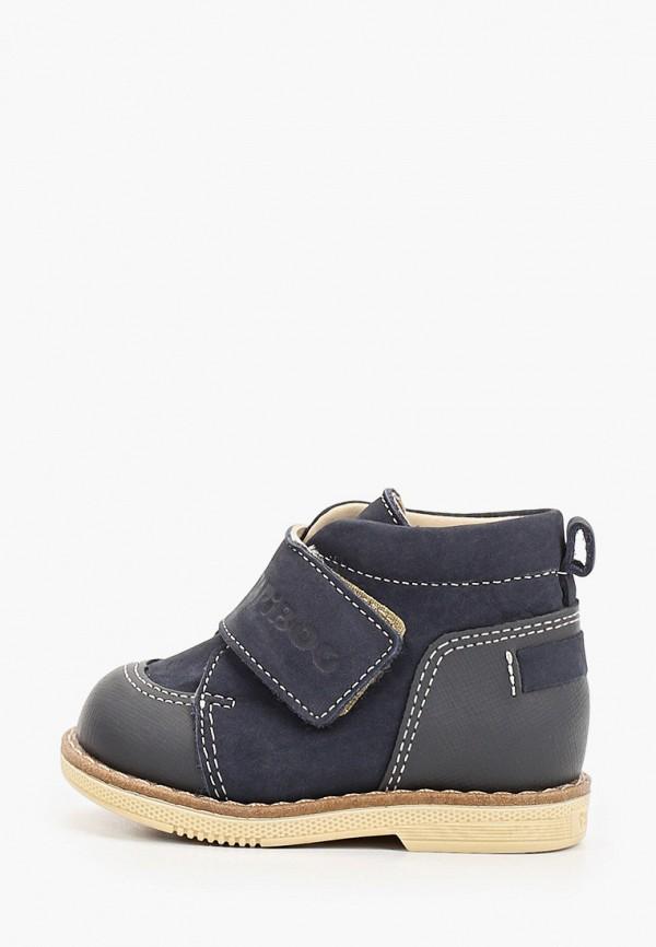 ботинки tapiboo для мальчика, синие