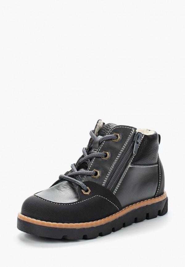 Ботинки Tapiboo Tapiboo TA036ABWXB42 ботинки tapiboo tapiboo ta036agqqy97