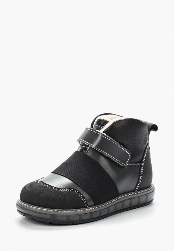 Ботинки Tapiboo Tapiboo TA036ABWXB45 nokia 222 black