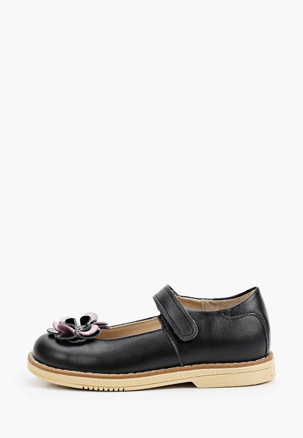 Туфли Tapiboo Tapiboo TA036AGHWJO9 ботинки tapiboo размер 30 черный