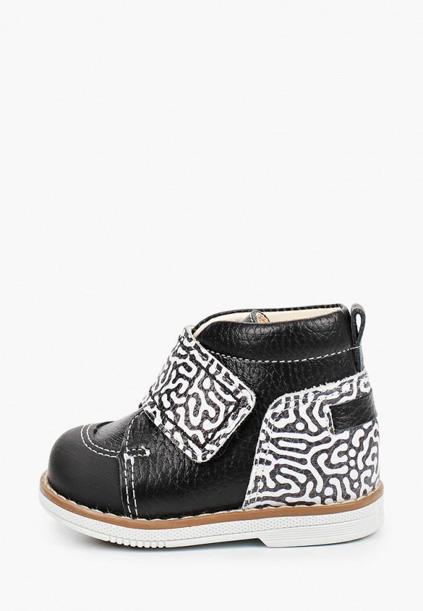 ботинки tapiboo для девочки, черные
